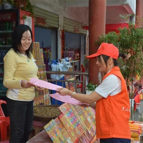 灵山风景区组织景区志愿者开展塑料污染治理宣传活动