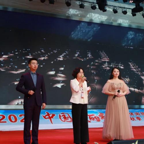 2020中国美丽乡村休闲旅游行(秋季)推介活动在皇城相府庄园隆重开幕