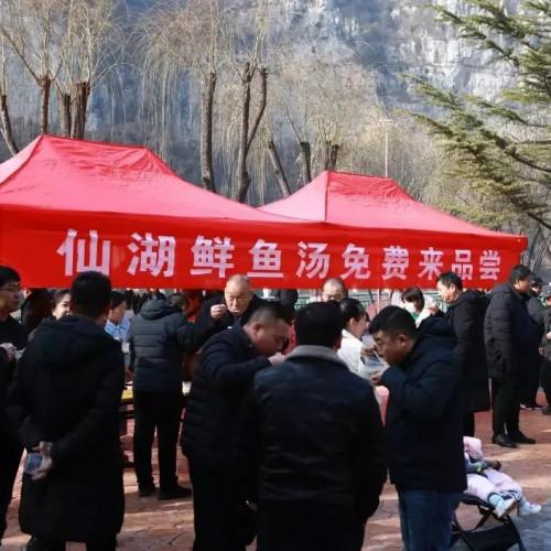 第四届九女仙湖冬至冬捕节即将开幕