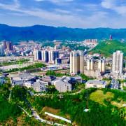 商南县文化和旅游局